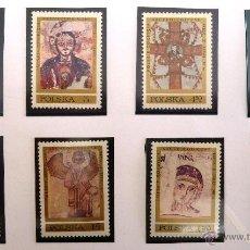 Timbres: SELLOS POLONIA 1971. NUEVOS. ARQUEOLOGIA. FRESCOS DE FARAS.. Lote 47250182