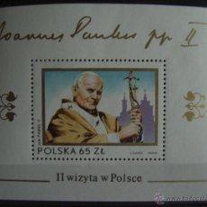 Sellos: POLONIA Nº YVERT HB 99*** AÑO 1983 . 2º VISITA DEL PAPA JUAN PABLO II A POLONIA. Lote 47598468