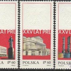 Sellos: POLONIA, 1969. 25º ANIVERSARIO REPUBLICA. SERIE. **.MNH. Lote 49020058