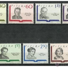 Francobolli: POLONIA - 1969 - SCOTT 1711/1717** MNH . Lote 49253310