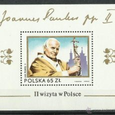 Timbres: POLONIA - 1983 - SCOTT 2575A** MNH . Lote 49253487