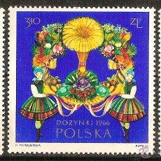 Sellos: POLONIA, SERIE FESTIVAL HARVEST, COMPLETA 3V. 1966 - MICHEL: 1693/5. Lote 49753314