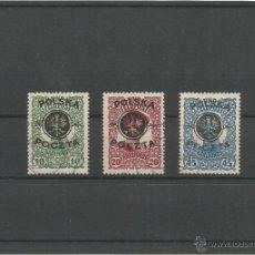Sellos: 1919 - SELLOS DE AUSTRIA Y HUNGRIA - POLONIA. Lote 50217866