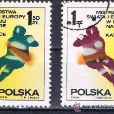 Sellos: POLONIA - LOTE 2 SELLOS - KATOWICE 1976 (USADO). Lote 50724621