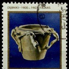 Sellos: POLONIA 1981- YV 2560. Lote 52004668