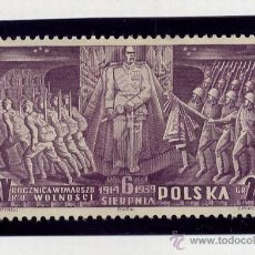 Sellos: POLONIA - LOTE DE 120 SELLOS DISTINTOS ENTRE 1939 Y 1959 - USADOS Y NUEVOS - VER FOTOS DE TODOS -. Lote 52734381