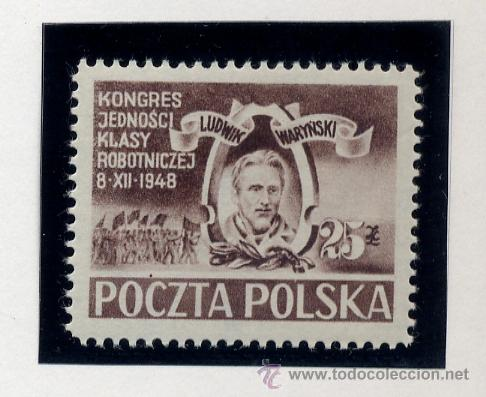 Sellos: POLONIA - LOTE DE 120 SELLOS DISTINTOS ENTRE 1939 Y 1959 - USADOS Y NUEVOS - VER FOTOS DE TODOS - - Foto 16 - 52734381