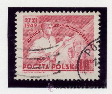 Sellos: POLONIA - LOTE DE 120 SELLOS DISTINTOS ENTRE 1939 Y 1959 - USADOS Y NUEVOS - VER FOTOS DE TODOS - - Foto 17 - 52734381