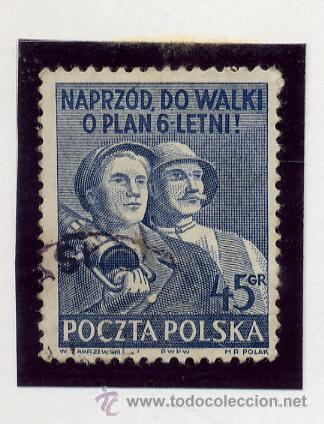 Sellos: POLONIA - LOTE DE 120 SELLOS DISTINTOS ENTRE 1939 Y 1959 - USADOS Y NUEVOS - VER FOTOS DE TODOS - - Foto 24 - 52734381