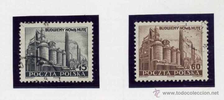 Sellos: POLONIA - LOTE DE 120 SELLOS DISTINTOS ENTRE 1939 Y 1959 - USADOS Y NUEVOS - VER FOTOS DE TODOS - - Foto 28 - 52734381