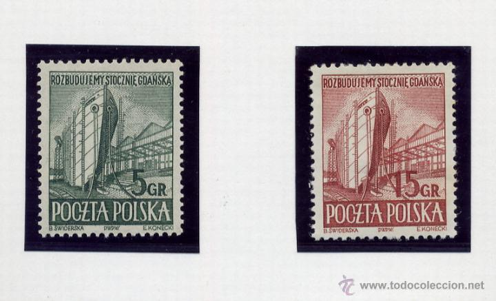 Sellos: POLONIA - LOTE DE 120 SELLOS DISTINTOS ENTRE 1939 Y 1959 - USADOS Y NUEVOS - VER FOTOS DE TODOS - - Foto 35 - 52734381