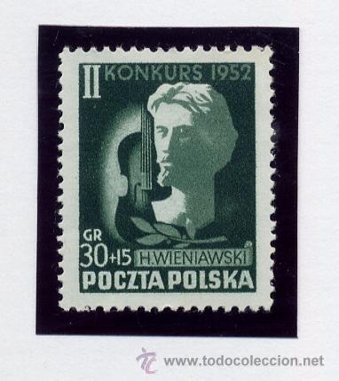 Sellos: POLONIA - LOTE DE 120 SELLOS DISTINTOS ENTRE 1939 Y 1959 - USADOS Y NUEVOS - VER FOTOS DE TODOS - - Foto 36 - 52734381