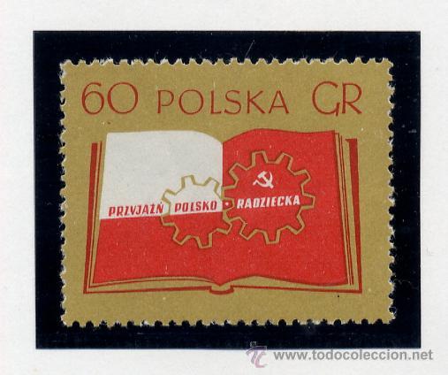 Sellos: POLONIA - LOTE DE 120 SELLOS DISTINTOS ENTRE 1939 Y 1959 - USADOS Y NUEVOS - VER FOTOS DE TODOS - - Foto 47 - 52734381