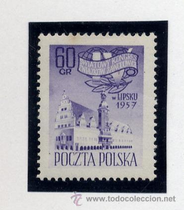 Sellos: POLONIA - LOTE DE 120 SELLOS DISTINTOS ENTRE 1939 Y 1959 - USADOS Y NUEVOS - VER FOTOS DE TODOS - - Foto 54 - 52734381