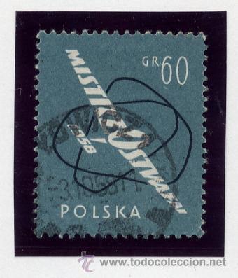 Sellos: POLONIA - LOTE DE 120 SELLOS DISTINTOS ENTRE 1939 Y 1959 - USADOS Y NUEVOS - VER FOTOS DE TODOS - - Foto 64 - 52734381
