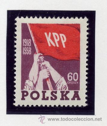 Sellos: POLONIA - LOTE DE 120 SELLOS DISTINTOS ENTRE 1939 Y 1959 - USADOS Y NUEVOS - VER FOTOS DE TODOS - - Foto 67 - 52734381