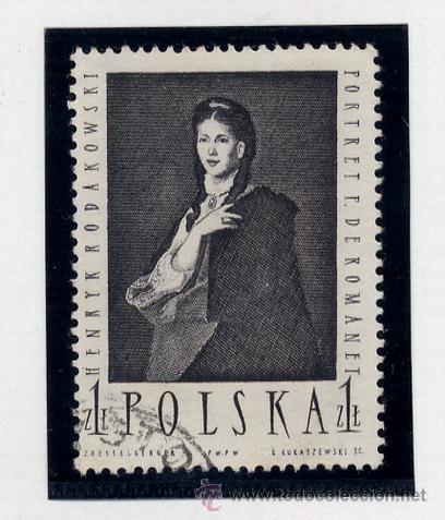 Sellos: POLONIA - LOTE DE 120 SELLOS DISTINTOS ENTRE 1939 Y 1959 - USADOS Y NUEVOS - VER FOTOS DE TODOS - - Foto 71 - 52734381