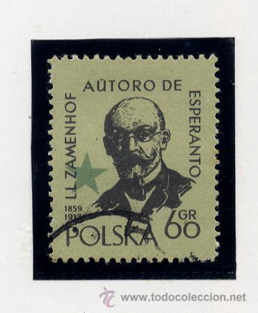 Sellos: POLONIA - LOTE DE 120 SELLOS DISTINTOS ENTRE 1939 Y 1959 - USADOS Y NUEVOS - VER FOTOS DE TODOS - - Foto 75 - 52734381