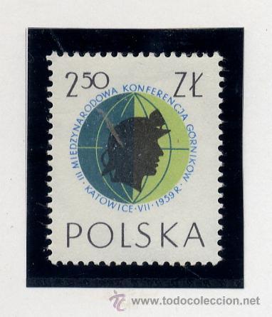 POLONIA - LOTE DE 120 SELLOS DISTINTOS ENTRE 1959 Y 1964 - USADOS Y NUEVOS - VER FOTOS DE TODOS - (Sellos - Extranjero - Europa - Polonia)