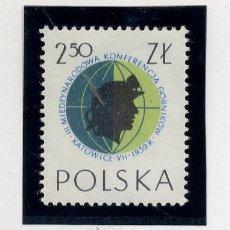 Sellos: POLONIA - LOTE DE 120 SELLOS DISTINTOS ENTRE 1959 Y 1964 - USADOS Y NUEVOS - VER FOTOS DE TODOS -. Lote 52734652