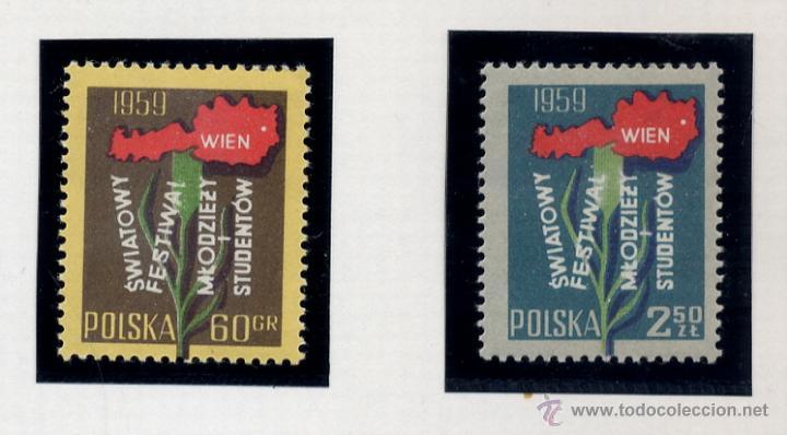 Sellos: POLONIA - LOTE DE 120 SELLOS DISTINTOS ENTRE 1959 Y 1964 - USADOS Y NUEVOS - VER FOTOS DE TODOS - - Foto 2 - 52734652