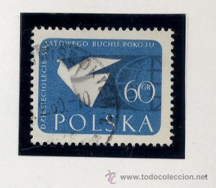 Sellos: POLONIA - LOTE DE 120 SELLOS DISTINTOS ENTRE 1959 Y 1964 - USADOS Y NUEVOS - VER FOTOS DE TODOS - - Foto 4 - 52734652