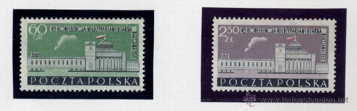 Sellos: POLONIA - LOTE DE 120 SELLOS DISTINTOS ENTRE 1959 Y 1964 - USADOS Y NUEVOS - VER FOTOS DE TODOS - - Foto 5 - 52734652