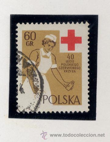 Sellos: POLONIA - LOTE DE 120 SELLOS DISTINTOS ENTRE 1959 Y 1964 - USADOS Y NUEVOS - VER FOTOS DE TODOS - - Foto 6 - 52734652