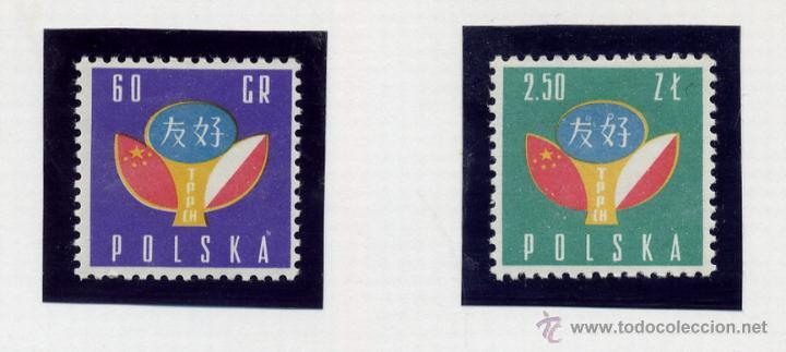 Sellos: POLONIA - LOTE DE 120 SELLOS DISTINTOS ENTRE 1959 Y 1964 - USADOS Y NUEVOS - VER FOTOS DE TODOS - - Foto 7 - 52734652