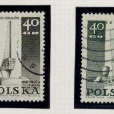 Sellos: POLONIA - LOTE DE 121 SELLOS DISTINTOS ENTRE 1967 Y 1970 - USADOS Y NUEVOS - VER FOTOS DE TODOS -. Lote 52737880