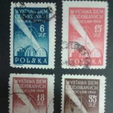 Sellos: SELLOS DE POLONIA YVERT 521/4. SERIE COMPLETA USADA. . Lote 54136719