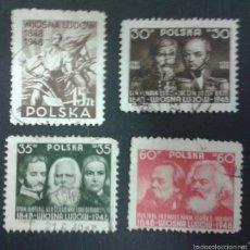 Sellos: SELLOS DE POLONIA YVERT 509/12. SERIE COMPLETA USADA. . Lote 54136727