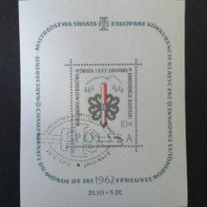 Sellos: SELLOS DE POLONIA. YVERT HB-31. SERIE COMPLETA USADA. DEPORTES. ESQUÍ. Lote 54728714