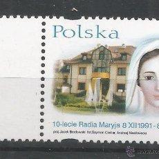 Sellos: POLONIA RADIO MARIA TELECOMUNICACIONES RELIGION . Lote 55024071