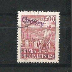 Sellos: POLONIA 1950 CORREO AÉREO SOBRECARGADO . Lote 56301502