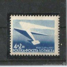 Sellos: POLONIA 1957 CORREO AEREO SEPTIMA EXPOSICION FILATELICA DE VARSOVIA. Lote 56301620