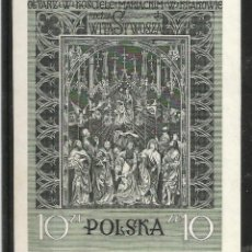 Sellos: POLONIA 1960 HOJA BLOQUE.. Lote 56472496
