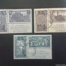Sellos: SELLOS DE POLONIA. YVERT 1178/83. SERIE COMPLETA USADA. Lote 57542388
