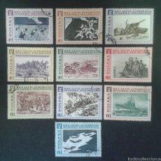 Francobolli: SELLOS DE POLONIA. YVERT 1722/31. SERIE COMPLETA USADA.. Lote 58121922