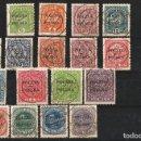 Sellos: POLONIA 1919 SELLOS DE AUSTRIA DE 1916-18 SOBRECARGADOS EN CRACOVIA. SERIE COMPLETA. Lote 61429847