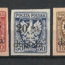 Sellos: POLONIA 1921 TASAS SELLOS DE CORREO ORDINARIO DE 1919 SOBRECARGADOS CON NUEVO VALOR Y TASA. Lote 62264816