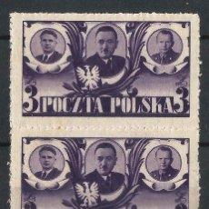 Sellos: POLONIA 1946 2º ANIVERSARIO DEL GOBIERNO PROVISIONAL SELLOS EN PAREJA NUEVOS SIN CHARNELA. Lote 62265780