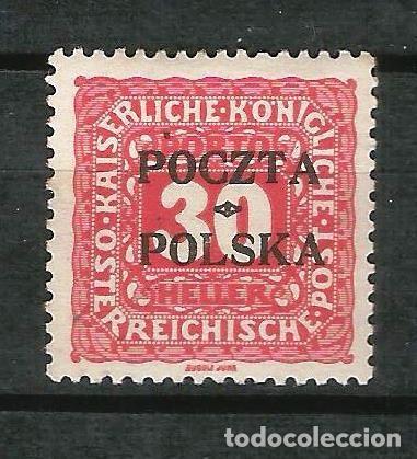 POLONIA 1919 GOBIERNO PROVISIONAL. TASA SELLO DE TASA DE AUSTRIA DE 1916 SOBRECARGADO. NUEVO (Sellos - Extranjero - Europa - Polonia)