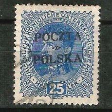 Sellos: POLONIA 1919 GOBIERNO PROVISIONAL SELLO DE AUSTRIA DE 1916-18 SOBRECARGA EN CRACOVIA. Lote 62305696