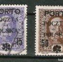 Sellos: POLONIA 1919 GOBIERNO PROVISIONAL TASAS SELLOS DE TASA DE AUSTRIA DE 1917 SOBRECARGADOS. Lote 62305892