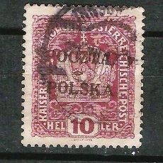 Sellos: POLONIA 1919 GOBIERNO PROVISIONAL. SELLO DE AUSTRIA DE 1916-18 SOBRECARGADO EN CRACOVIA. Lote 62306240