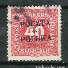 Sellos: POLONIA 1919 GOBIERNO PROVISIONAL. TASA SELLO DE TASA DE AUSTRIA DE 1916 SOBRECARGADO. Lote 62306664