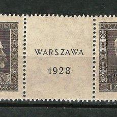 Sellos: POLONIA 1928 EXPOSICION FILATELICA DE VARSOVIA . SELLOS PROCEDENTES DE HOJA BLOQUE NUEVOS. Lote 62306992