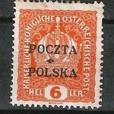 Sellos: POLONIA 1919 GOBIERNO PROVISIONAL. SELLO DE AUSTRIA DE 1916-18 SOBRECARGADO. Lote 62355552