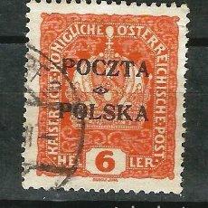 Sellos: POLONIA 1919 GOBIERNO PROVISIONAL. SELLO DE AUSTRIA DE 1916-18 SOBRECARGADO EN CRACOVIA. Lote 62355632